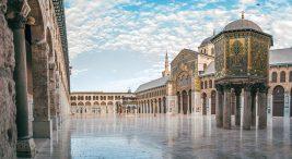 Emevî Camii: Diğer bilinen adlarıyla; Umayyad Camii, Şam Ulu Camii..